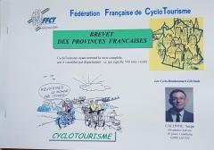 BPF-1999.jpg