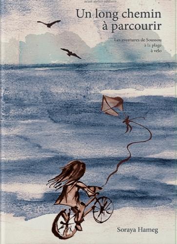 Soraya Hareg-couverture.jpg