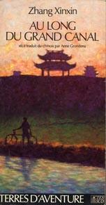 Zhang Xinxin158 - copie.jpg