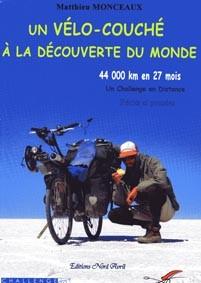 Monceaux Matthi063.jpg