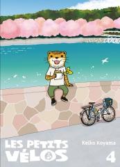 Les petits vélos-Vol4-couverture.jpg