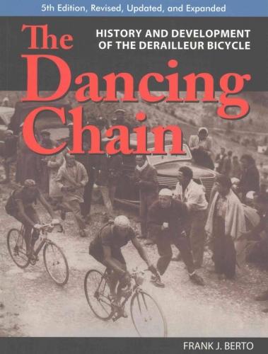 Dancing chain-2016.jpg