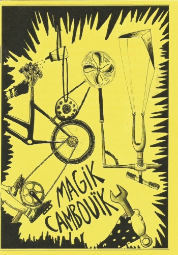 Magik Cambouïk-couverture.jpg